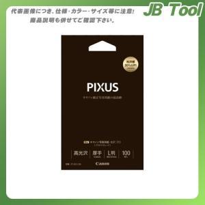 キヤノンマーケティングジャパン 写真用紙・光沢 ...の商品画像
