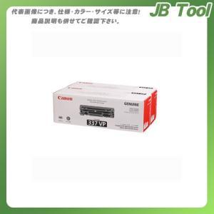 キヤノンマーケティングジャパン トナーカートリ...の関連商品7