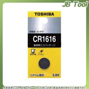 東芝 リチウムボタン電池 CR1616ECの関連商品5