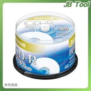 日立マクセル PC DATA用 CD-R CDR...の商品画像