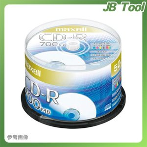 maxell PC DATA用 CD-R CDR...の商品画像