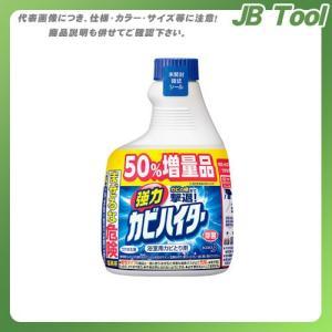 花王 強力カビハイター600mlつけかえ用 キョウリョクカビハイターツケカエヨウ|jb-tool