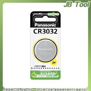 パナソニック リチウム電池 CR3032