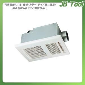 ■メーカー名 ●マックス(株)  ■特長 ●浴室暖房、換気、乾燥機の便利な機能! ●1600×160...