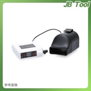 アイガーツール アイガー快適ジェットファン EGJ0123 jb-tool