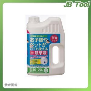トヨチュー お酢の除草液シャワー 2L #356985の商品画像