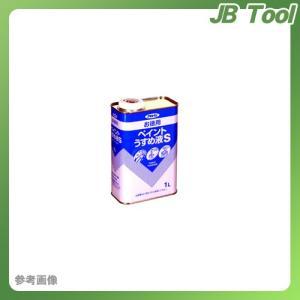 ■メーカー名 ●アサヒペン  ■特長 ●合成樹脂塗料、油性塗料の希釈に。油性塗料の粘度が高く、塗りに...