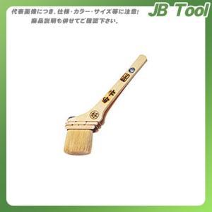 好川産業 #010825 白毛 宇宙 50mm