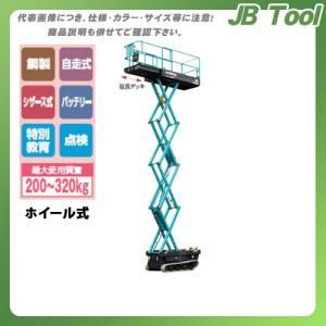 ■メーカー ●長谷川工業(株)  ■特長 ●運搬・維持・メンテナンスに配慮したホイール式ENTLシリ...