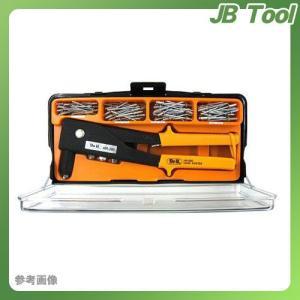 ■メーカー ●(株)ロブテックス  ■特長 ●リベッティングに最適なハンドリベッターとブラインドリベ...