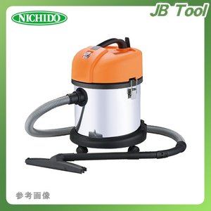【日動 (NVC-20L-N) NVC-20L-S】【日動工業 乾湿両用 業務用バキュームクリーナー(屋内型)】