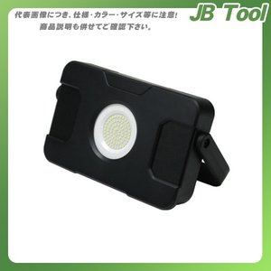 ■メーカー名 ●ジェフコム(株)  ■特長 ●コードレス(充電式)なので電源の無い場所での照明に便利...