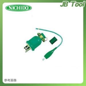 日動工業 交換用ポッキンプラグ(一般用) PP-01の関連商品5