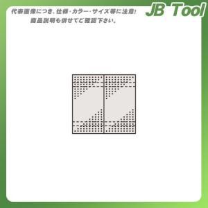 【直送品】サカエ ステンレスパンチングウォールシステム PO-452LSU|jb-tool|01