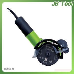 エボリューションパワーツール 万能ツインカッター 125mm 058006