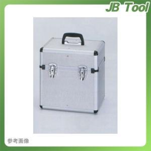 TASCO(タスコ) アルミ製真空ポンプケース TA150CS-23
