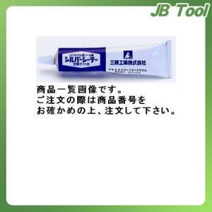 TASCO(タスコ) 空調ダクト用ニトリルゴム...の関連商品9