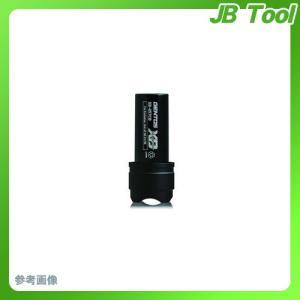 ジェントス GENTOS XB357RE専用 充電池 XB-057CB