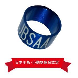 バードリング 直径3.0mm|jbsaa