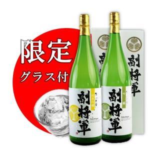 明利酒類 副将軍 【吟醸】【純米吟醸】 飲み比べセット jbshuhan