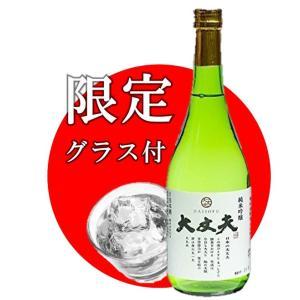 「 大丈夫 」 (だいじょうふ) 720ml  明利酒類 jbshuhan