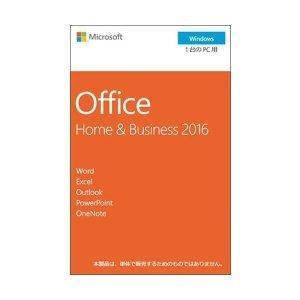 新品未開封 国内正規版 Microsoft Office Home and Business 201...