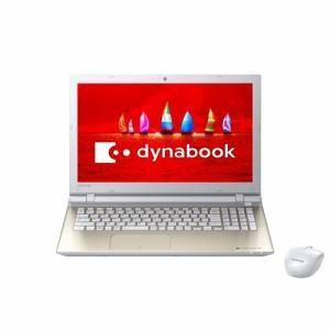 新品 東芝 dynabook T45/VY PT45VGY-SJA [サテンゴールド](MS Office Business Premium付き)