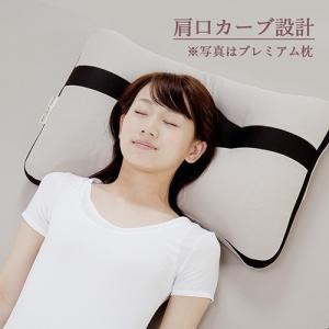 枕 頭痛・肩こりのお悩みに 熟睡・安眠・快眠 ...の詳細画像4