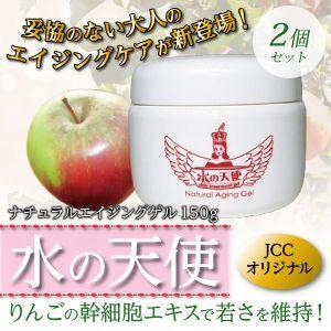 初回購入限定30日間返金保証付き※ 【公式】りんごの水の天使...