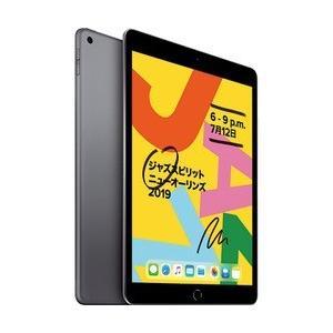 ★新品未開封Apple10.2インチ iPad7 128GB Wi-Fiモデル スペースグレイMW7...