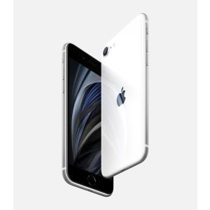 ★未使用品 iPhoneSE2 64GB SIMフリーホワイトMHGQ3J/A A2296 利用制限...