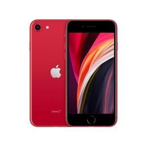 ★未使用品 iPhoneSE2 64GB SIMフリーレッドMHGR3J/A A2296 ★ガラスフ...