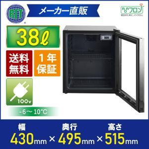RIT 卓上型冷蔵ショーケース RITS-46 冷蔵 冷蔵庫 保冷庫 ショーケース(代引不可)