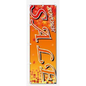 のぼり旗 秋 AUTUMN BIG SALE (W600×H1800)|jcshop-nobori