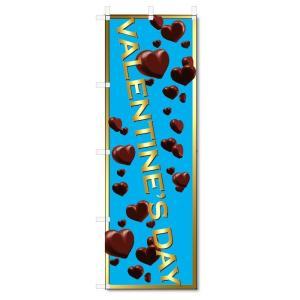 のぼり旗 バレンタインデー (W600×H1800) jcshop-nobori