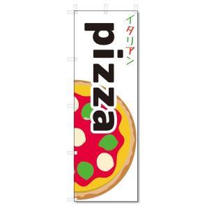 のぼり旗 ピザ (W600×H1800)pizza|jcshop-nobori