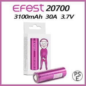 Efest IMR 20700 3100mAh 30A 3.7V  リチウムマンガン バッテリー 電子タバコ PSEマーク認証|jct-vape