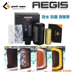 GeekVape Aegis TC Box MOD 100W ギークベープ イージス 防水 防塵 耐衝撃  バッテリー 26650 付 電子タバコ jct-vape