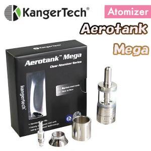 Kangertech Aerotank Mega Atomizer エアロタンク メガ アトマイザー 電子タバコ|jct-vape