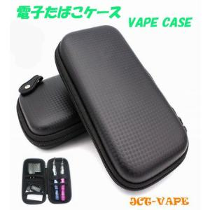 電子タバコケース 大 VAPE CASE 収納 バッグ  jct-vape