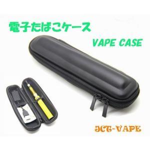 電子タバコケース スリムM VAPE CASE 収納 バッグ jct-vape