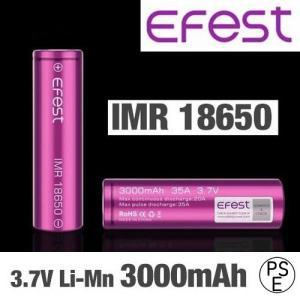 Efest 18650 3000mah 35A battery リチウム バッテリー 電子タバコ 正規代理店 PSEマーク認証|jct-vape