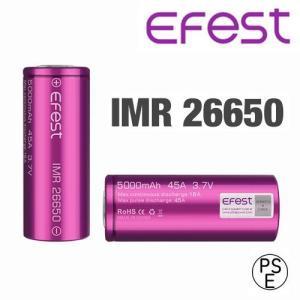 Efest 26650 5000mah 45A battery リチウムイオン バッテリー 電子タバコ PSEマーク認証|jct-vape