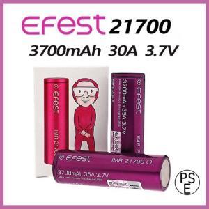 Efest IMR 21700 3700mAh 35A 3.7V フラットトップ リチウムマンガン バッテリー 電池 電子タバコ PSEマーク認証|jct-vape