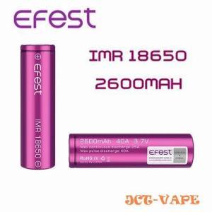 Efest 18650 2600mah 3.7V 40A battery リチウムマンガン バッテリ...