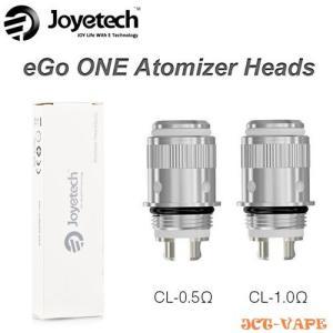 Joyetech eGo ONE coil 5pack eGrip / Tron ジョイテック イーゴーワン コイル 5個入り 送料無料 電子タバコ jct-vape