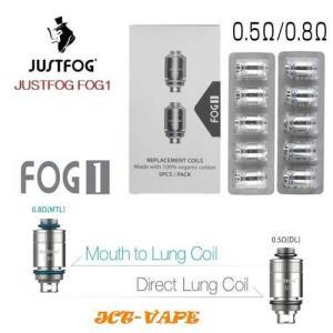 JUSTFOG FOG1 専用 コイル フォグワンコイル 5個入り 正規品 電子タバコ|jct-vape