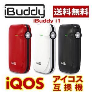 アイバディ アイコス互換品  iBuddy i1 Kit / iQOS 日本語説明書付 電子タバコ|jct-vape
