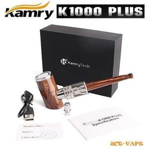 Kamry K1000 Plus パイプ 型  電子タバコ|jct-vape