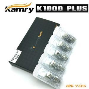 Kamry K1000 Plus / X6 PLUS 交換用 コイル 5個入り 0.5Ω / 0.8Ω|jct-vape